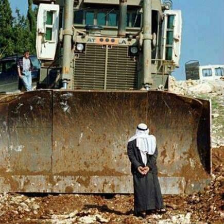 палестина бутане на къщи