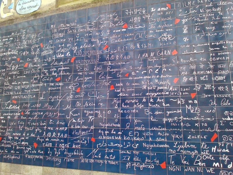 Стената на любовта