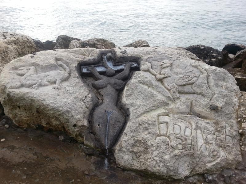женско разпятие Бодичев