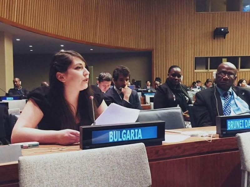 младежки делегат на България към ООН