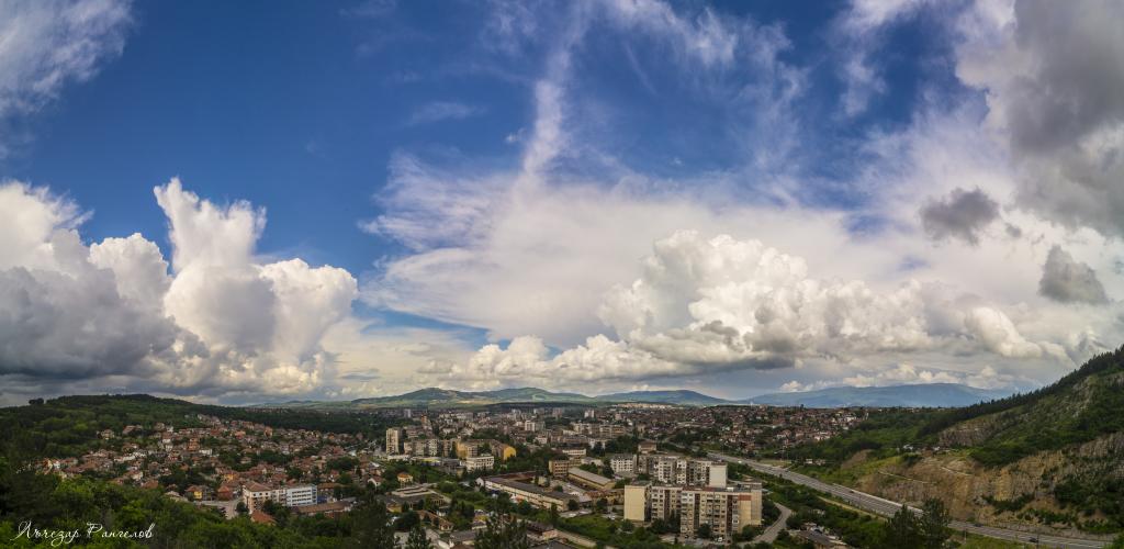 Panorama Pernik golqma