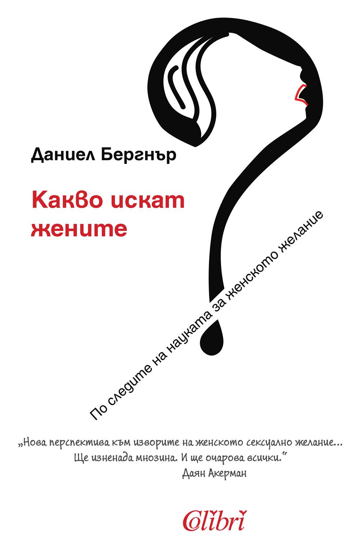 kakvoiskatzh3