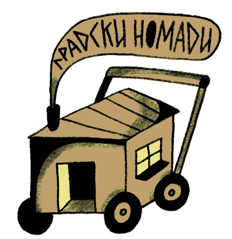 """Лого: """"Градски номади"""""""