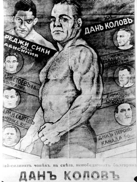 DanKolov 040