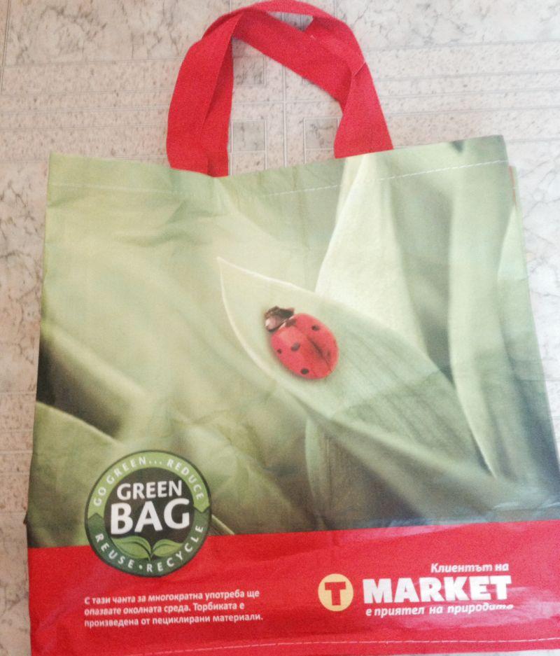 торбичка от т-маркет