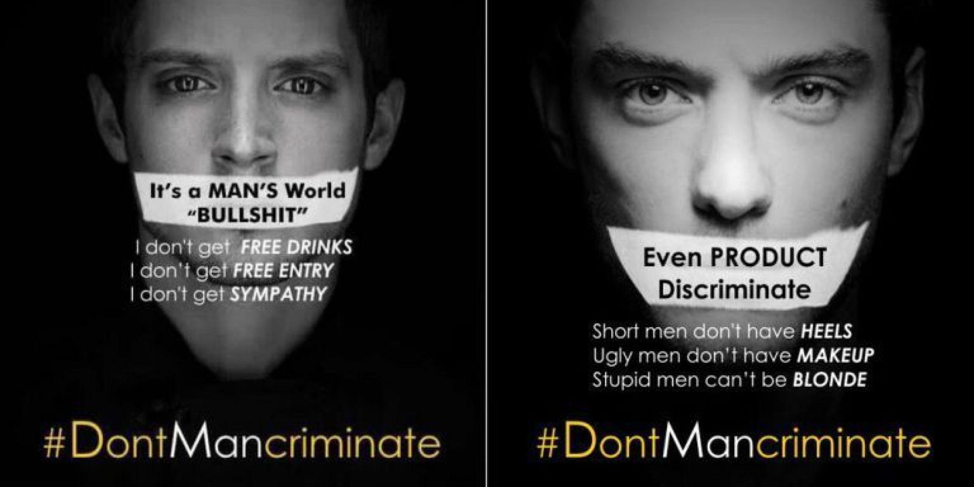 За неравенството между половете от мъжка гледна точка