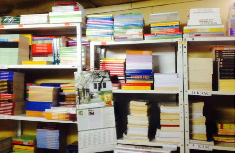 Борса за учебници: Всичко за ученика на едно място