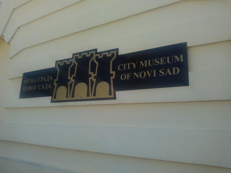 Градски музей Петроварадин Нови Сад