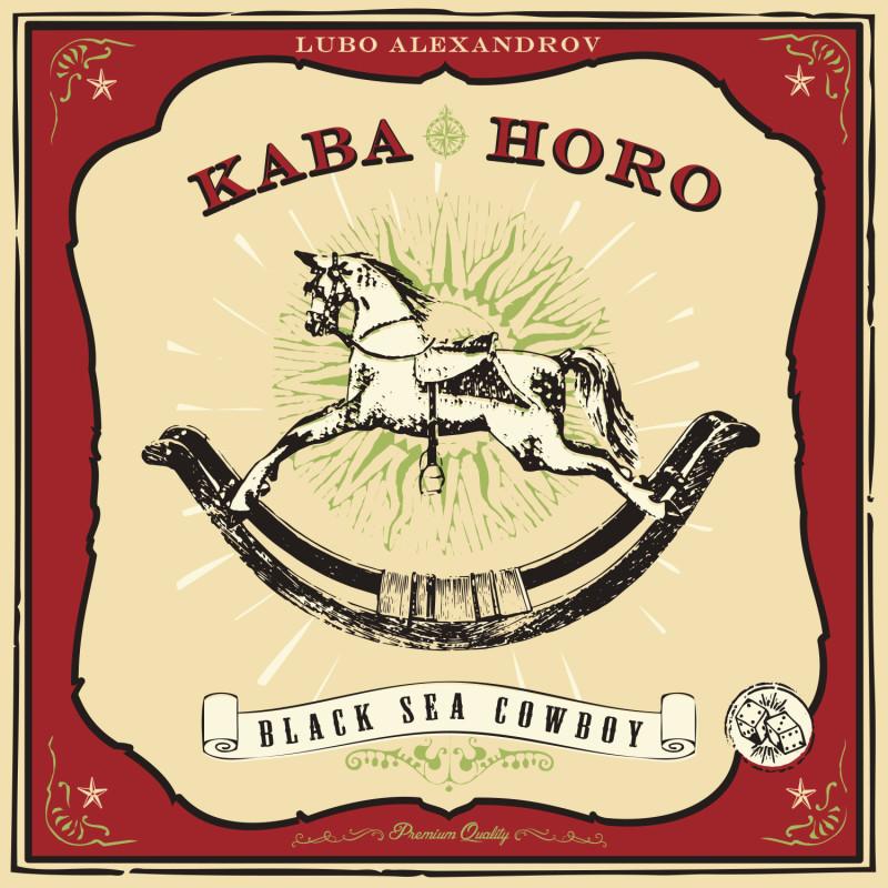 Kaba Horo