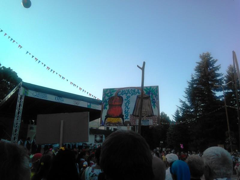 Praznik na slivata, Festival na slivata