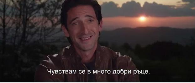 Ейдриън Броуди