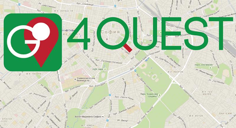 Go4Quest – приключение със загадки в града, без аналог в света