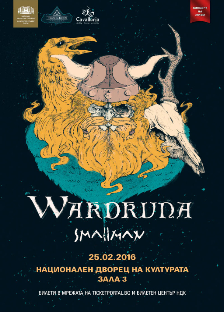 WARDRUNA_SMALLMAN_OfficialPoster