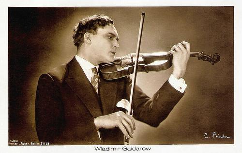 Владимир Гайдаров