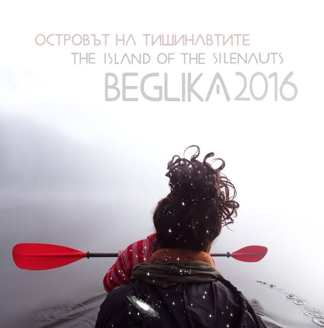 Беглика Фест 2016