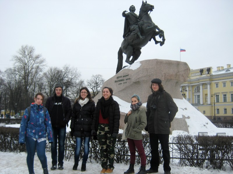 Традиционната руска олимпиада по лингвистика