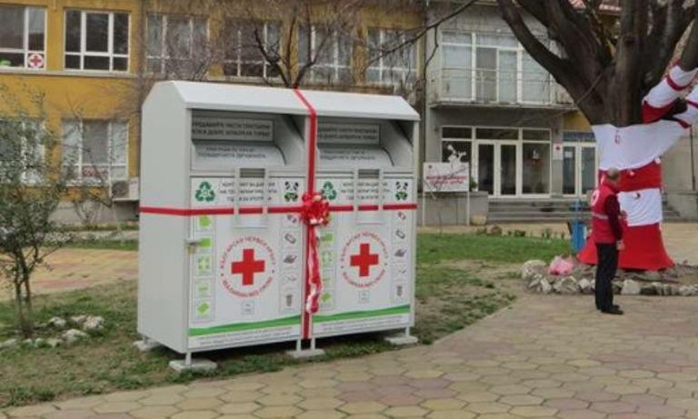 12 контейнера в София събират дрехи за хора, изпаднали в нужда