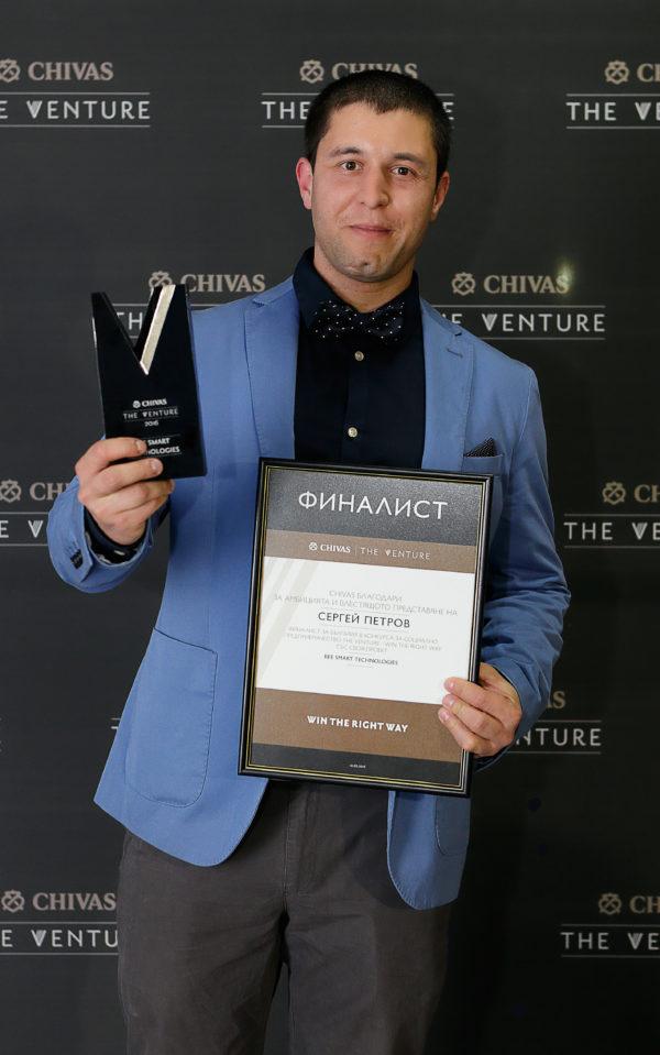 Bee Smart Technologies, Sergey Petrov