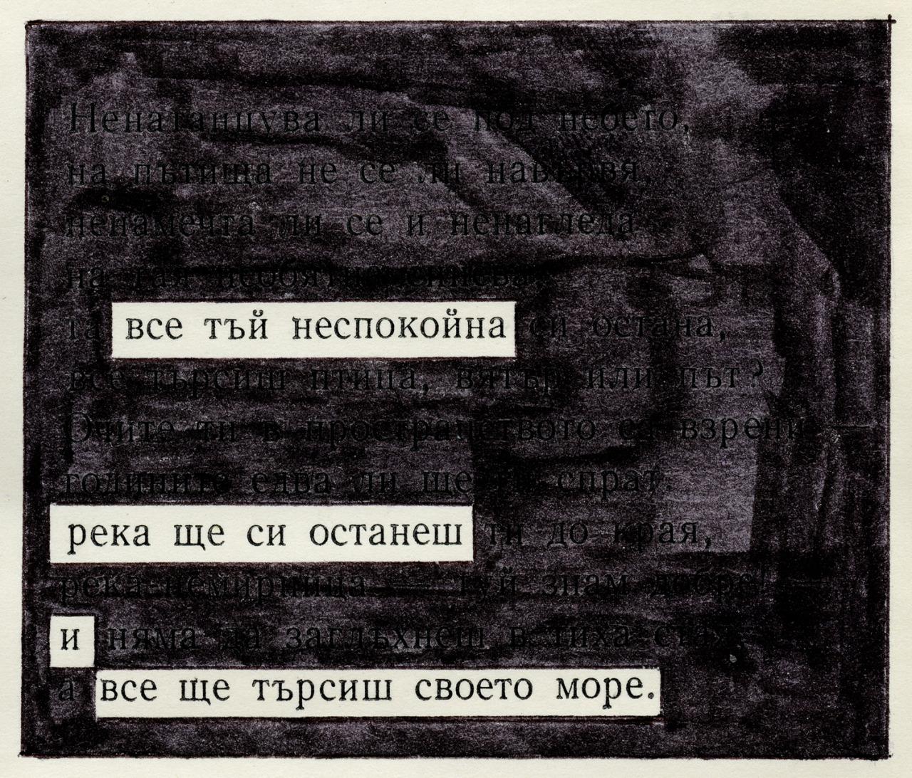 tumblr_nzzpl9F8kg1qj6vx4o3_1280