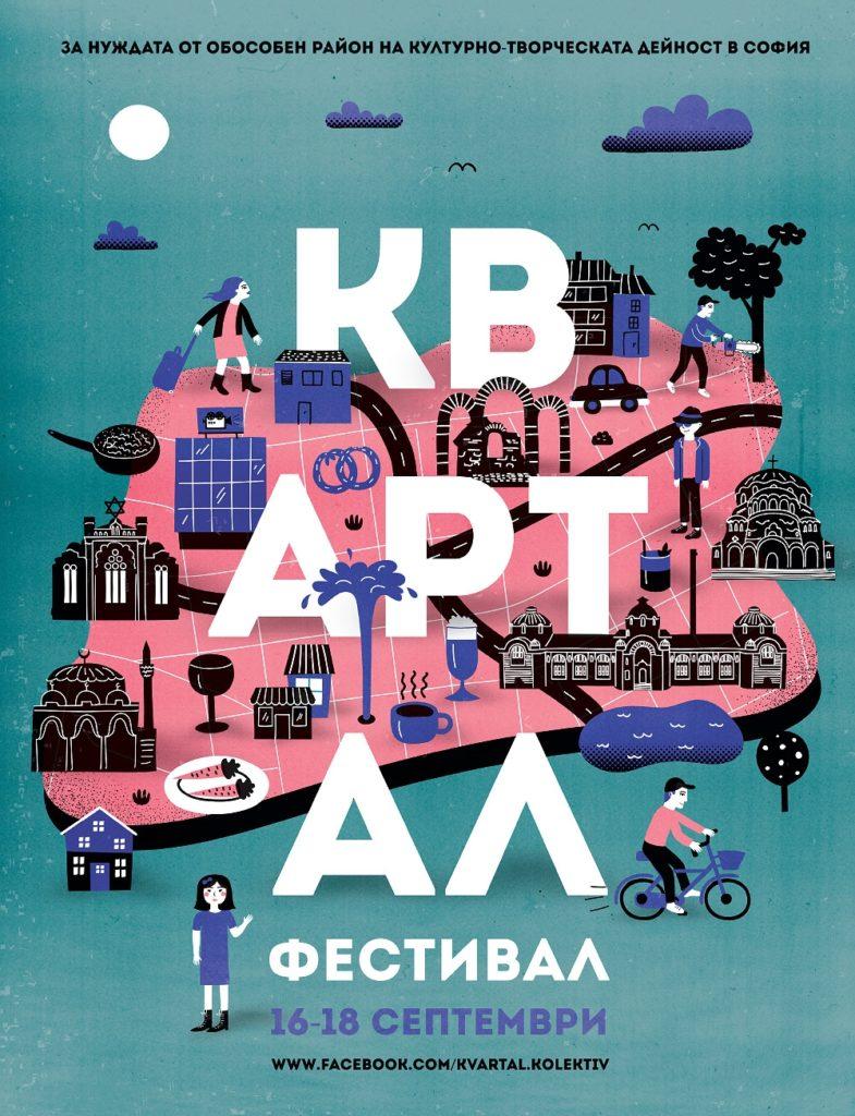 160822_kvARTala_print_A4+5mm_bleed
