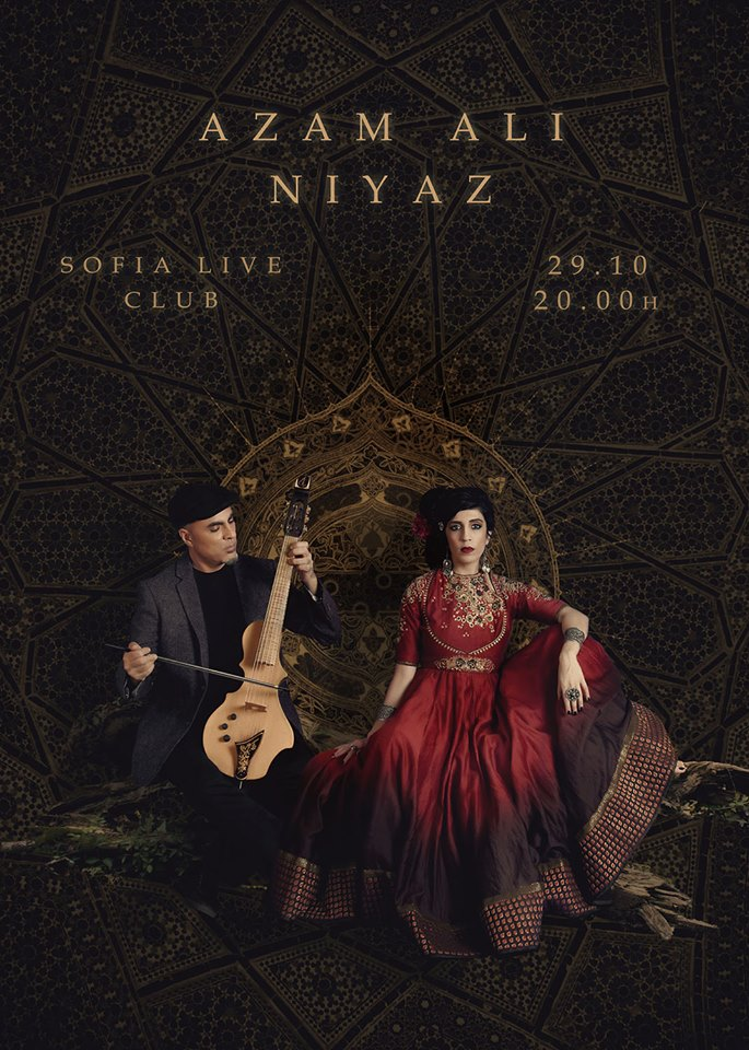 azamali_officialposter