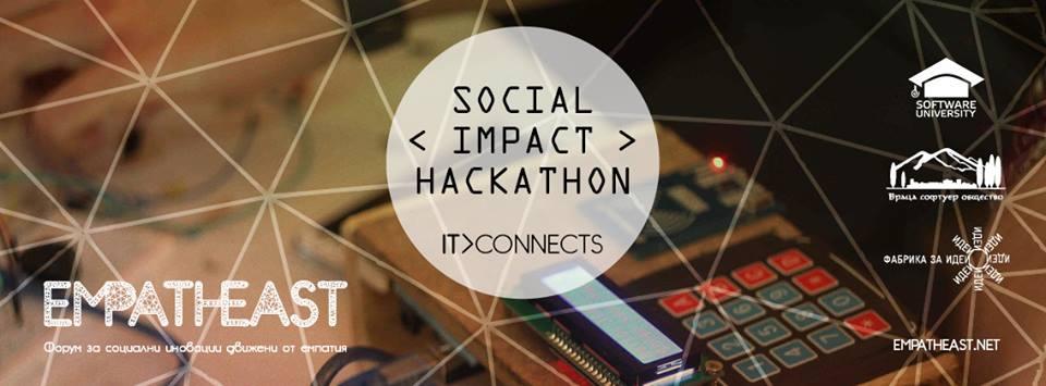 social-impact-hakaton_empatheast-2016