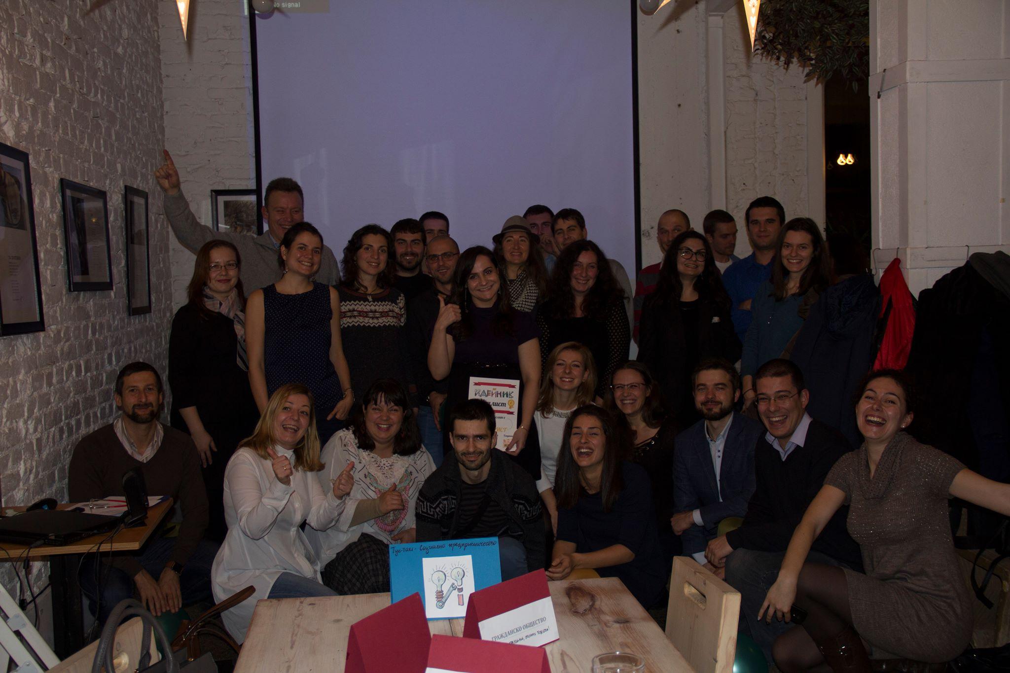 """""""Идейник"""" 2.0: Участници от четири континента и социални проекти за една по-хубава България"""