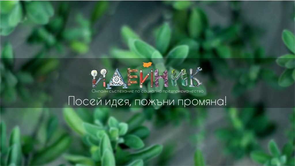 15608481_1359213794109317_76655394_o