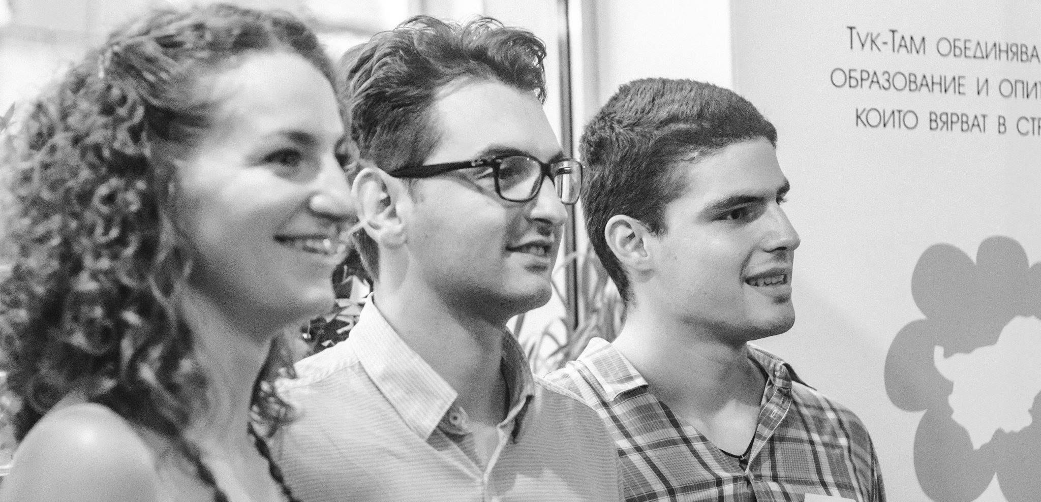 """""""Иди, учи и се върни"""": Говорят стипендиантите за 2016 г."""