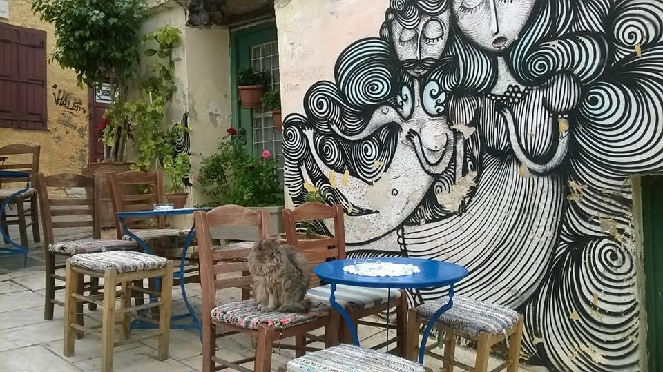 """""""Калимера"""", понеделник е, в Атина"""