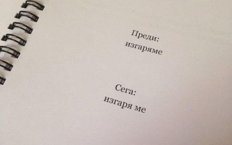 Цвета Тодорова: Поезия от спомени, подплатени с любов