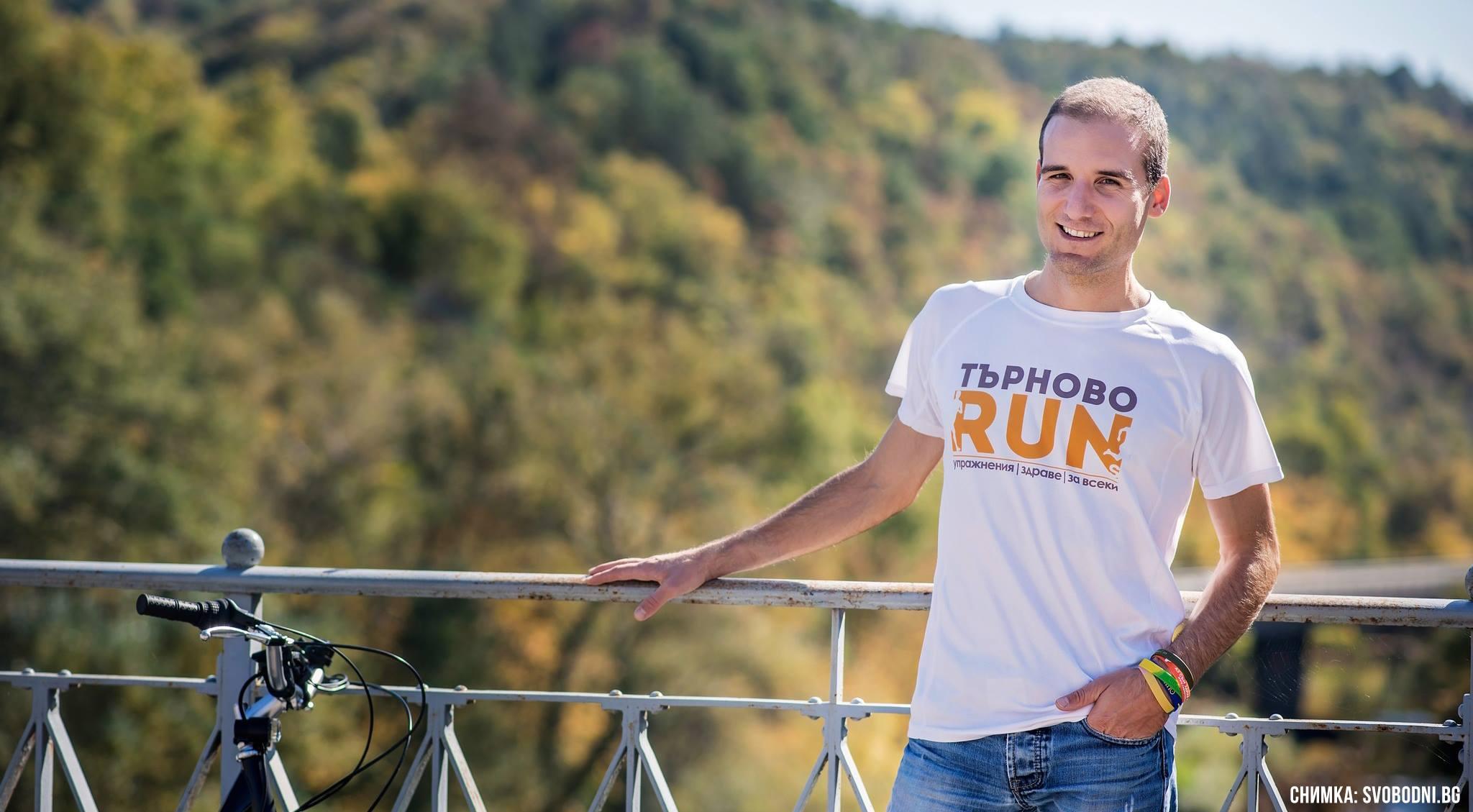 Калин Василев за TarnovoRuns – малкото търновско чудо на хиляди хора