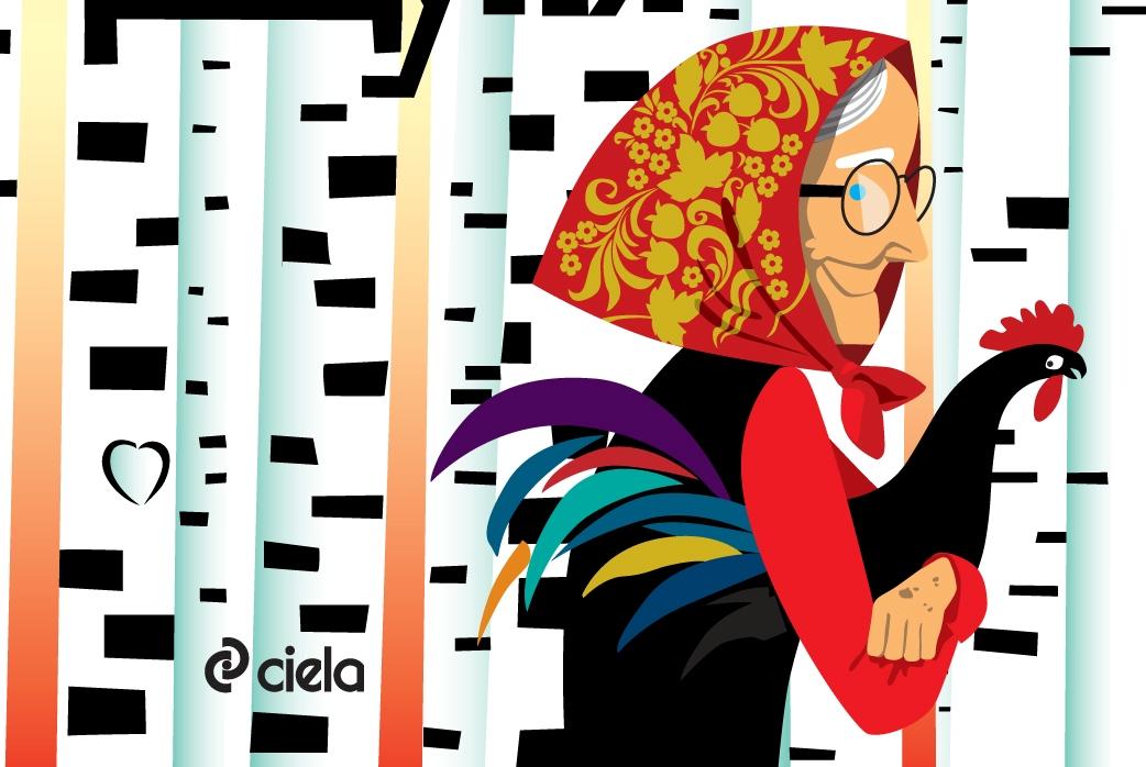 """За човечността, справедливостта и """"Последната любов на баба Дуня"""""""