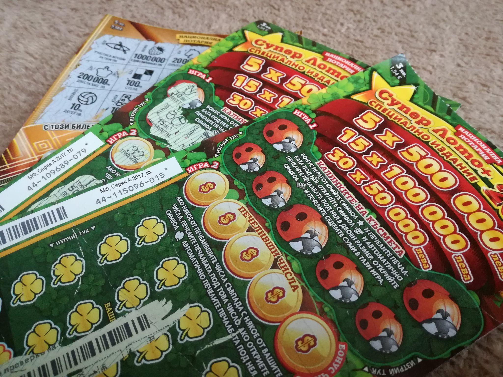 Идоли, търкащи лотарийни билетчета