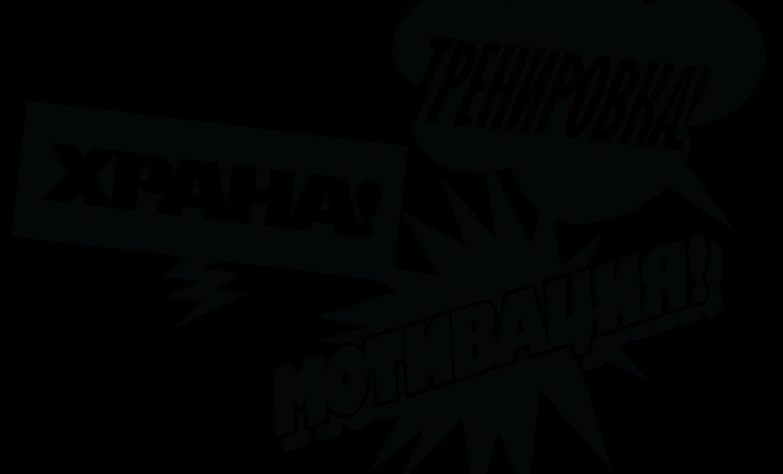 """""""Физкултура 2018"""" с трима световноизвестни атлети в София през март"""