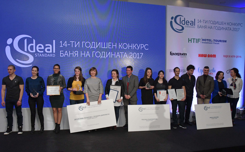 """Победители в 14-тото издание на конкурса """"Ideal Standard Баня на годината"""""""