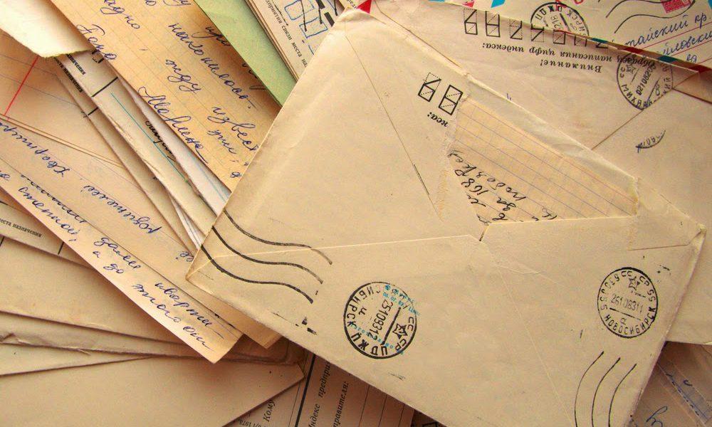 Писма до моите мимолетни познати