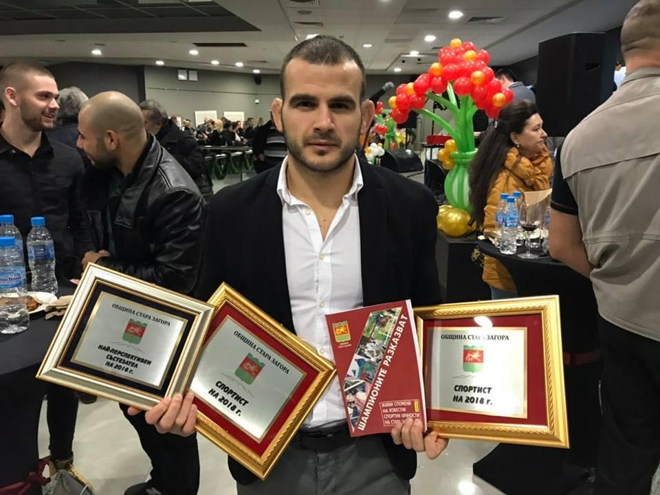 Ивайло Георгиев, европейски шампион по Сан Да: Няма невъзнаграден труд