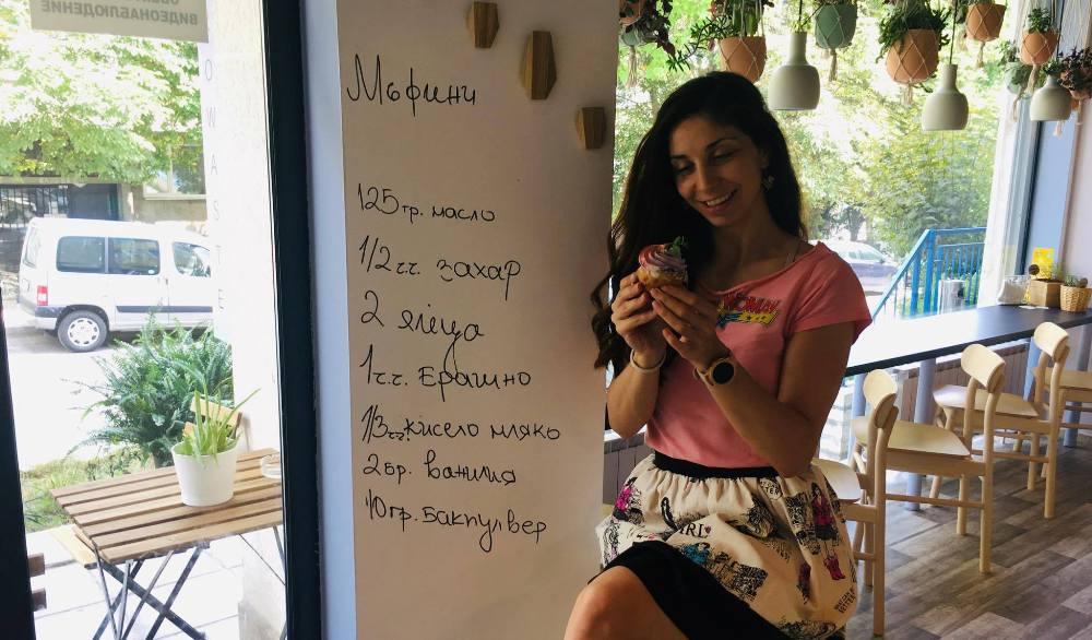 """Блажка Димитрова за """"Благичка – Zero Waste"""" – първото заведение с нулев отпадък в България"""