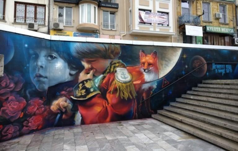 """Малкият принц """"заживя"""" в подлез в Бургас"""