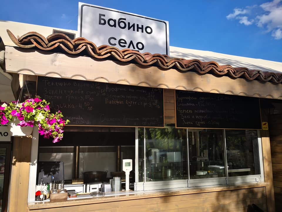 Супа и хлебче без пари за всички над 60 от ресторант в София