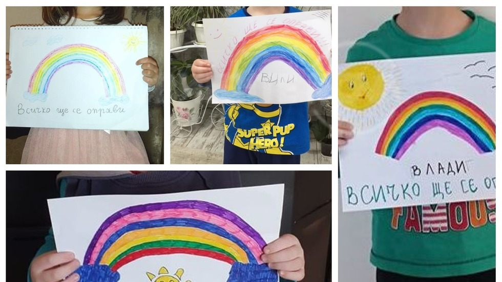 Послание от децата на България