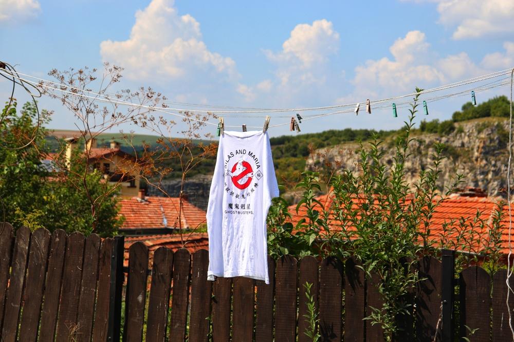 Село Кошов – дунавска история