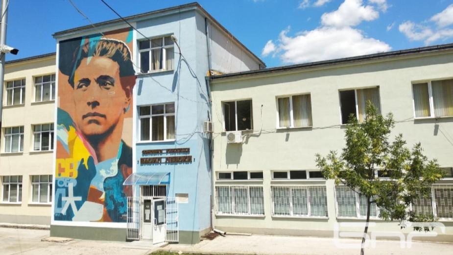 васил левски стенопис