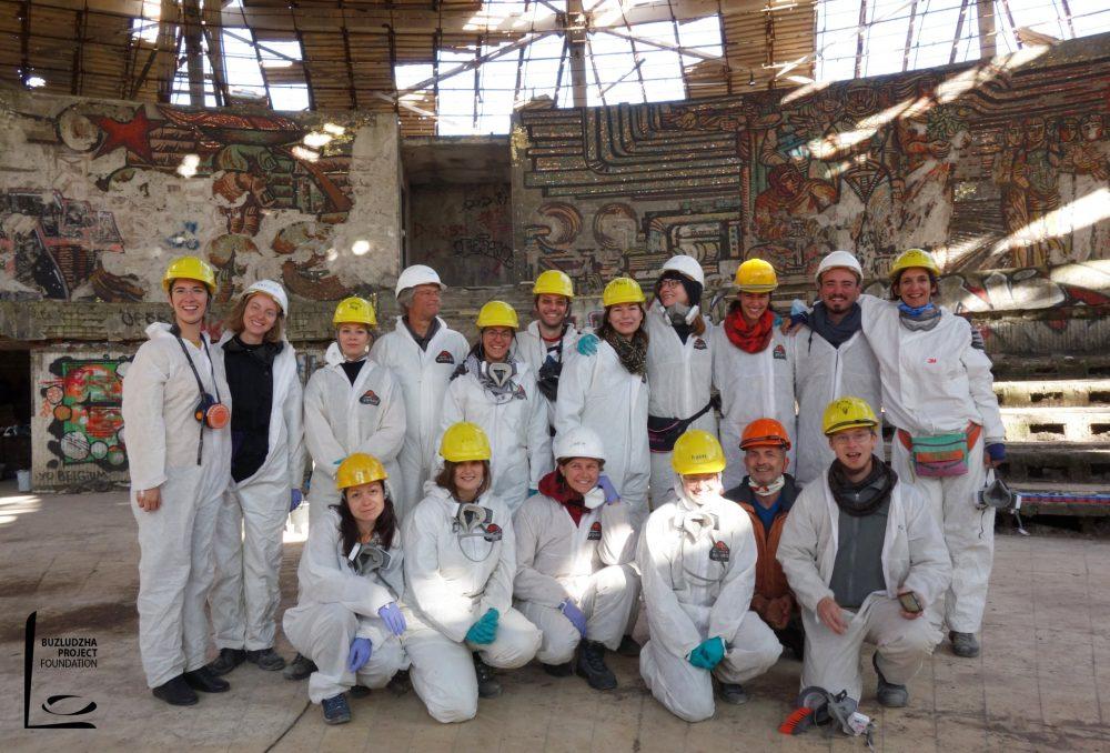 Проект Бузлуджа / Buzludzha project