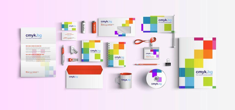 Печатница CMYK – професионализъм, качество и пълна гама от услуги