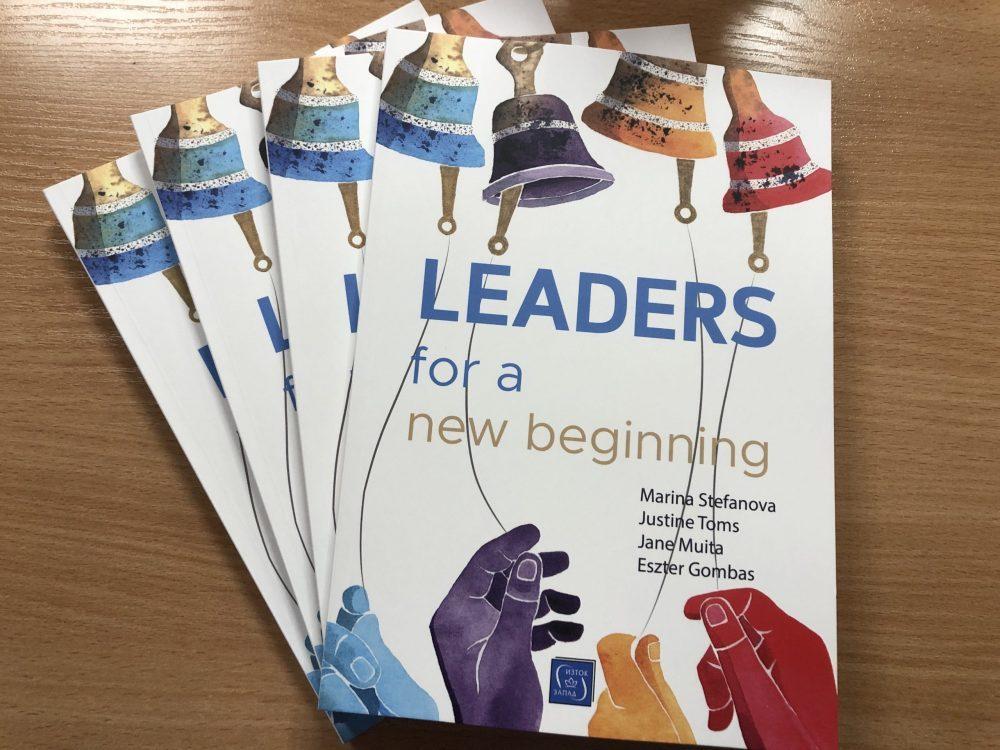 лидери за ново начало